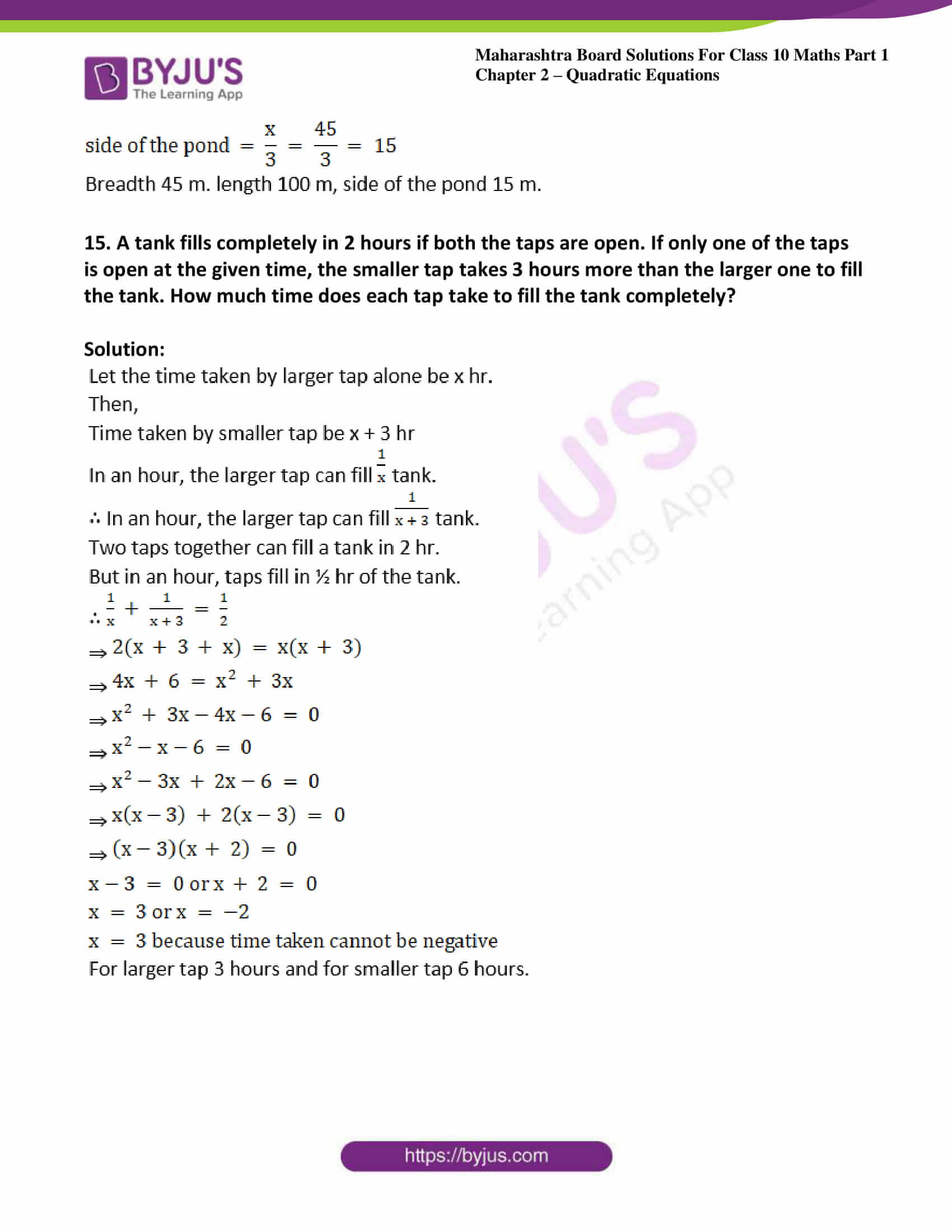 msbshse solutions class 10 maths part 1 chapter 2 52