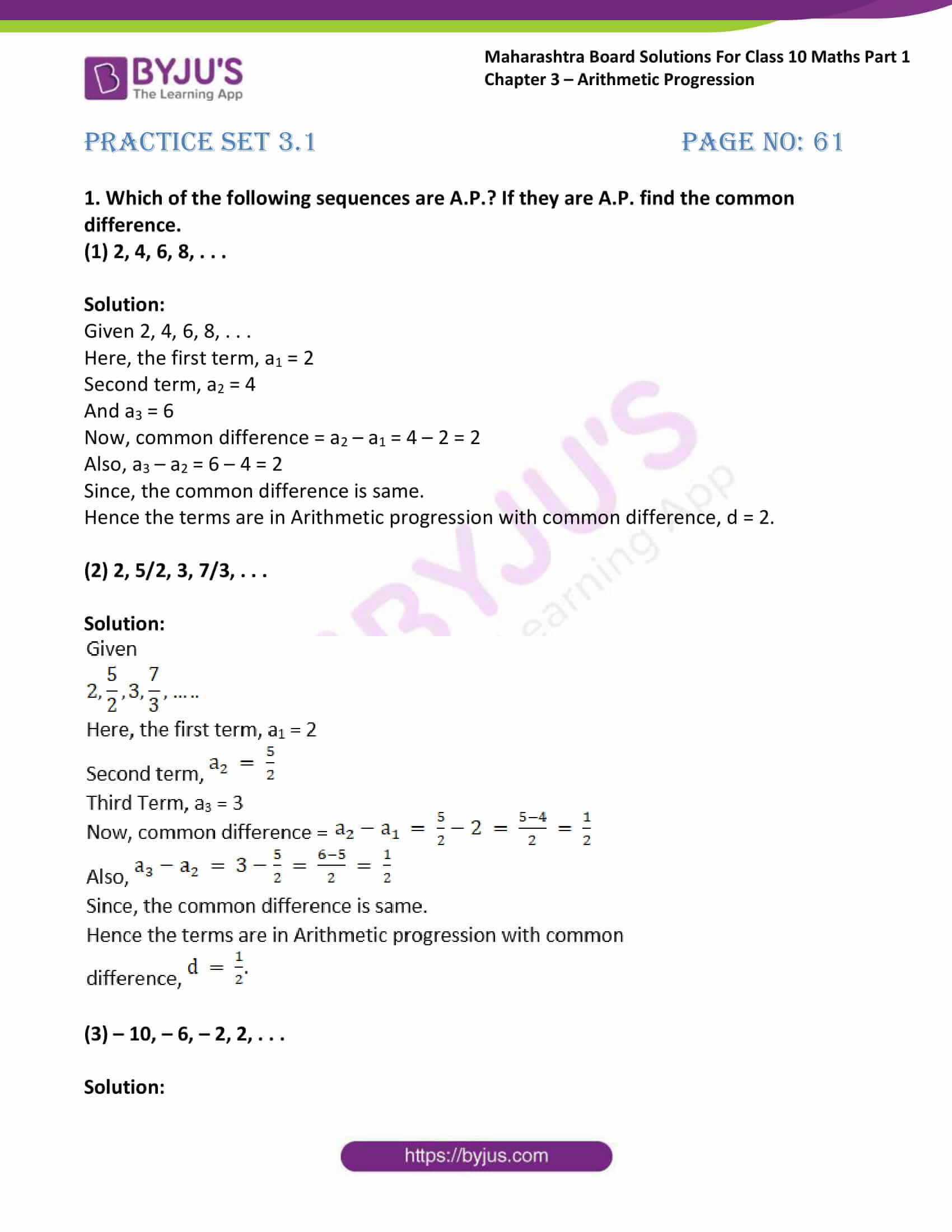 msbshse solutions class 10 maths part 1 chapter 3 01