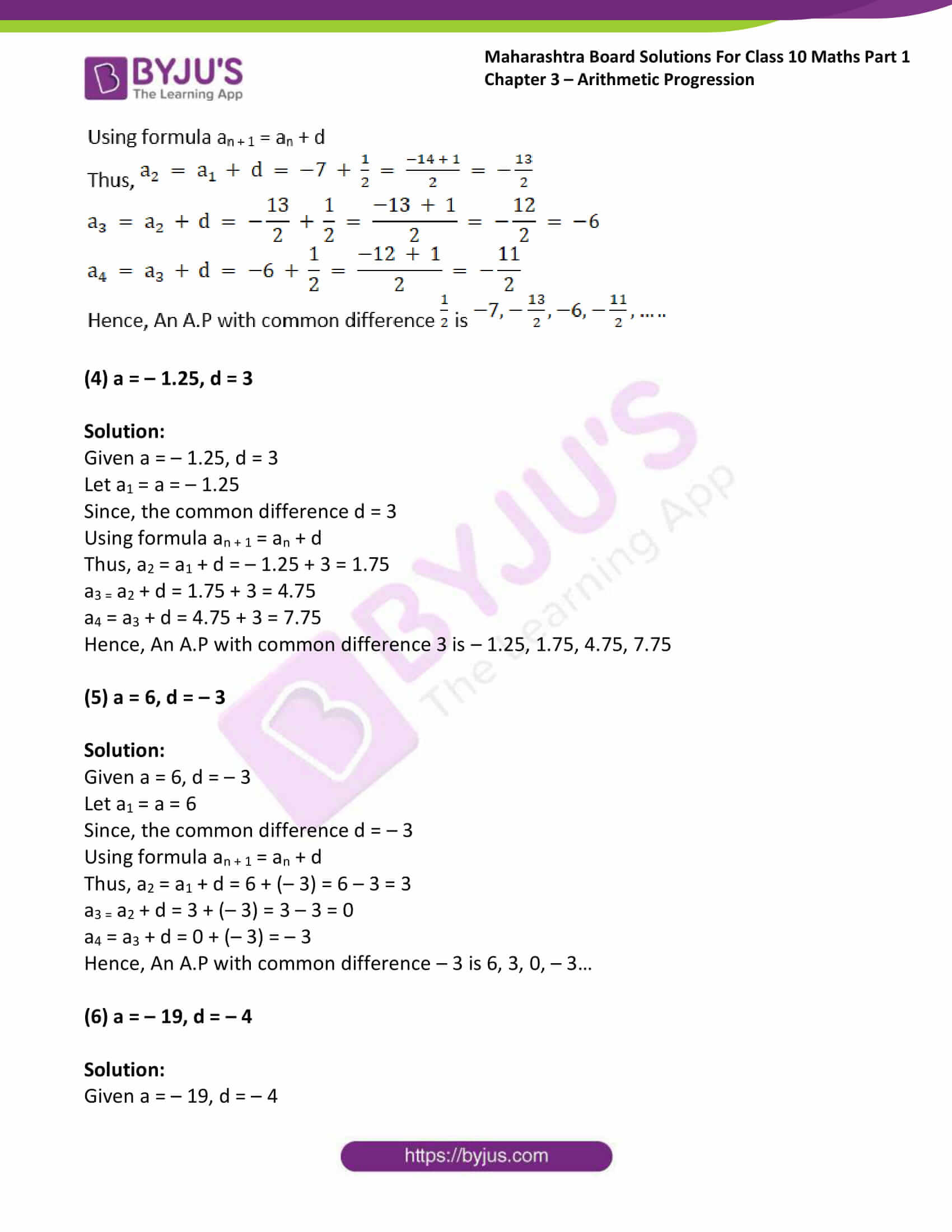 msbshse solutions class 10 maths part 1 chapter 3 05
