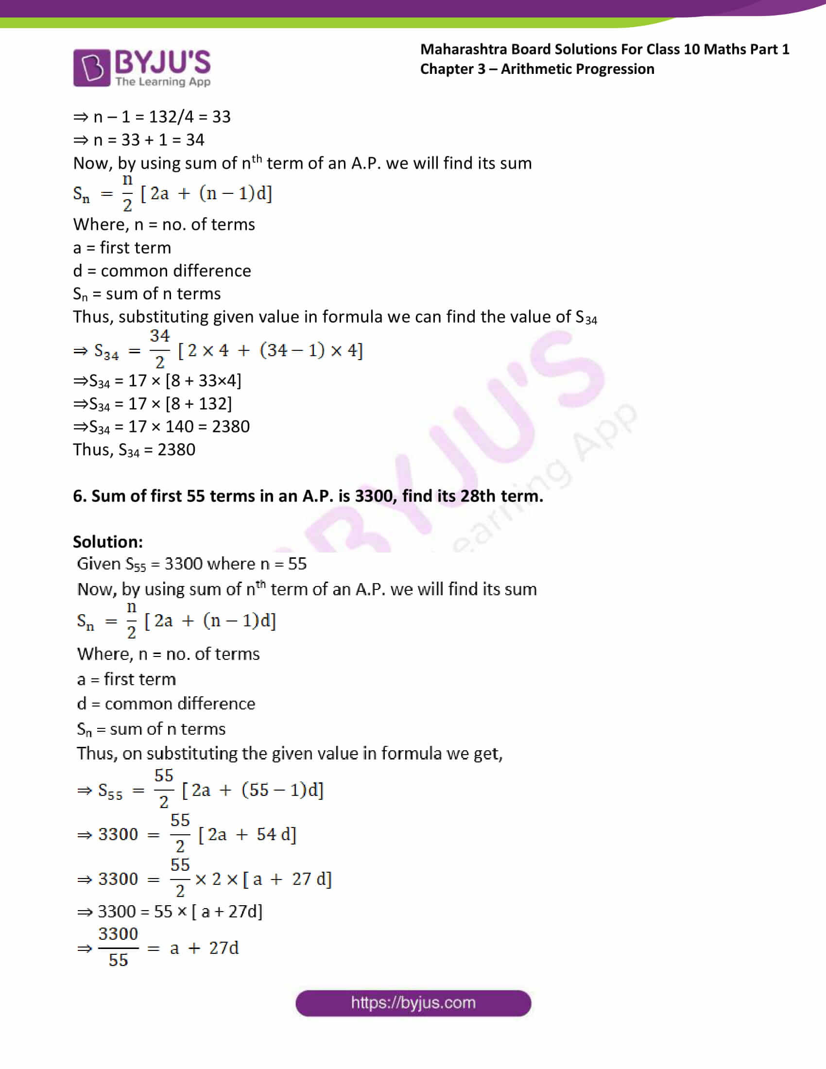 msbshse solutions class 10 maths part 1 chapter 3 20
