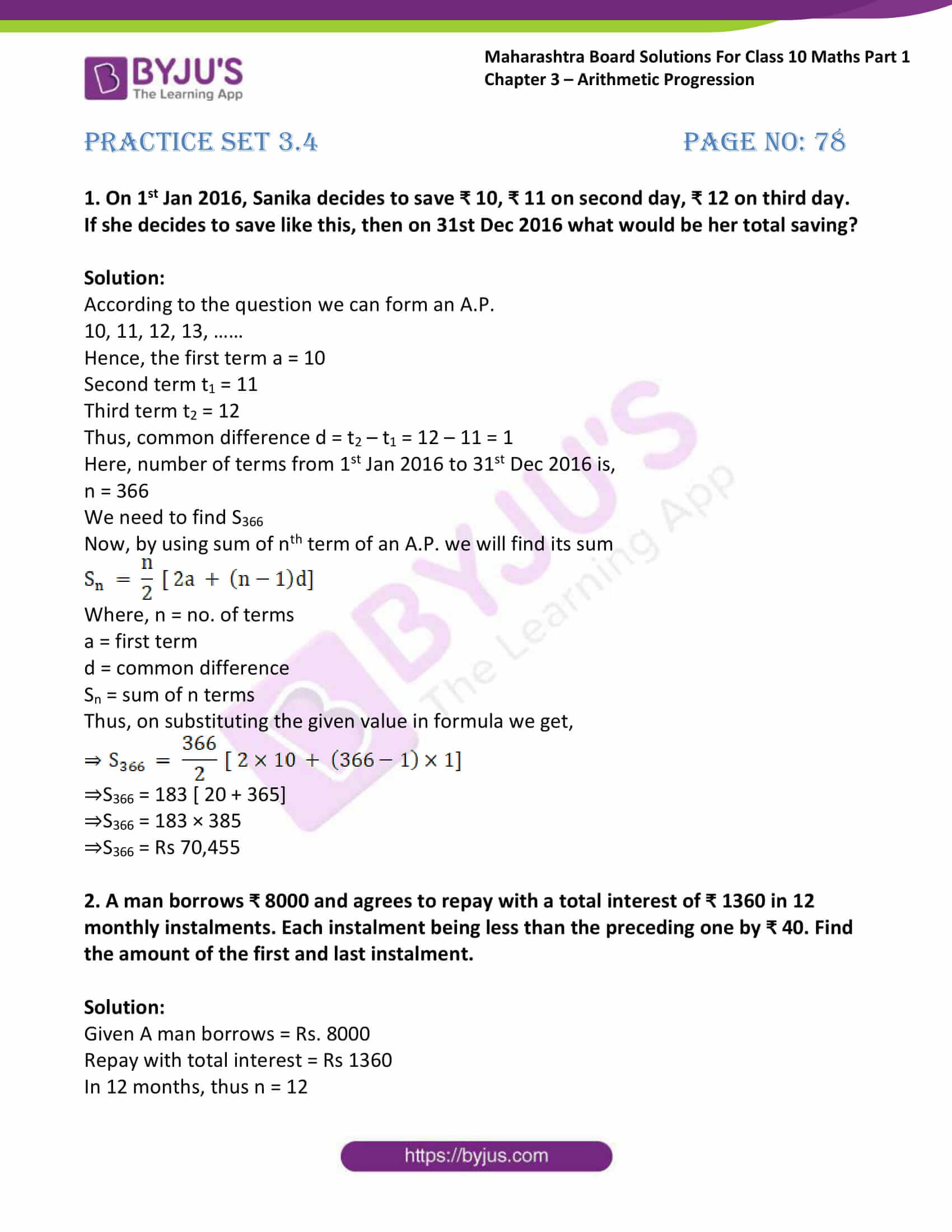 msbshse solutions class 10 maths part 1 chapter 3 25