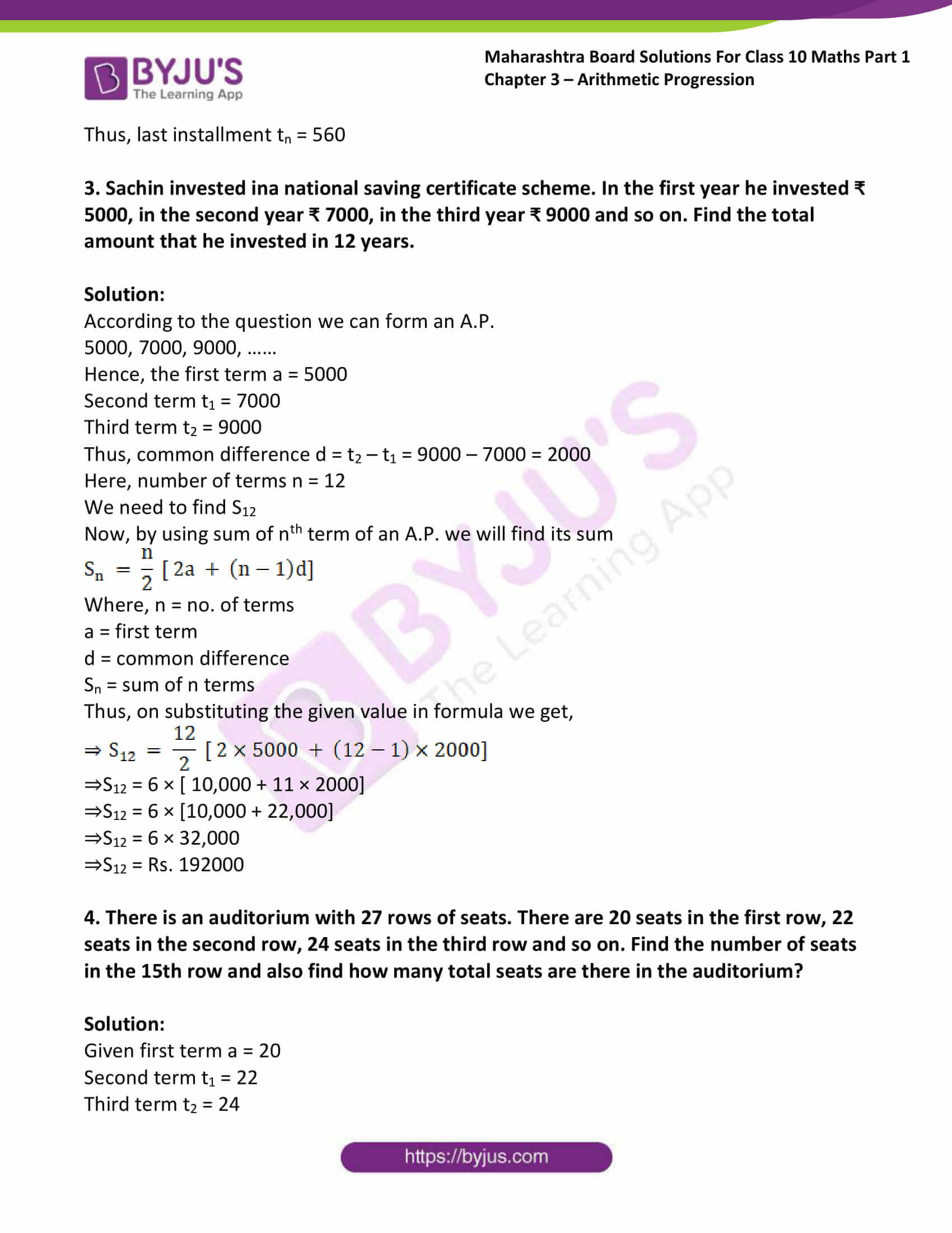 msbshse solutions class 10 maths part 1 chapter 3 27