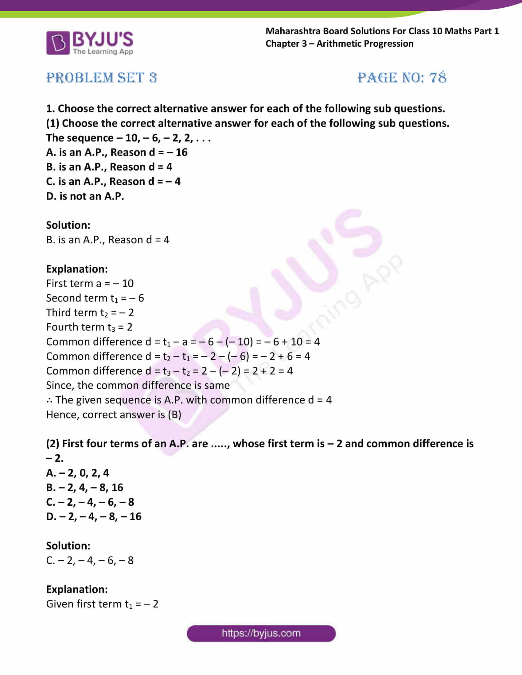 msbshse solutions class 10 maths part 1 chapter 3 31