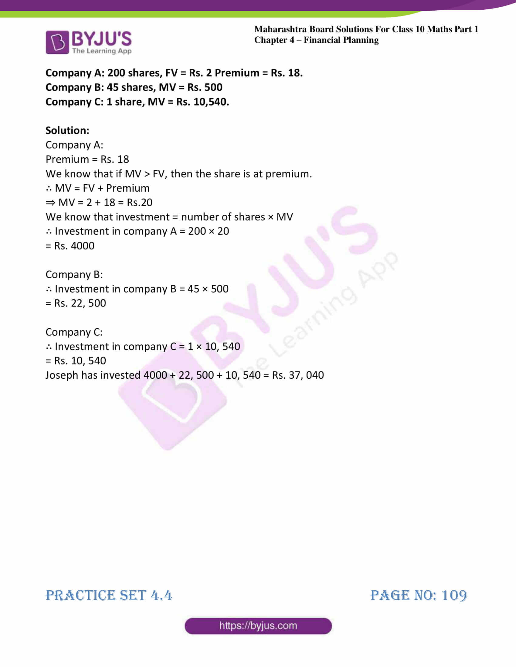 msbshse solutions class 10 maths part 1 chapter 4 06