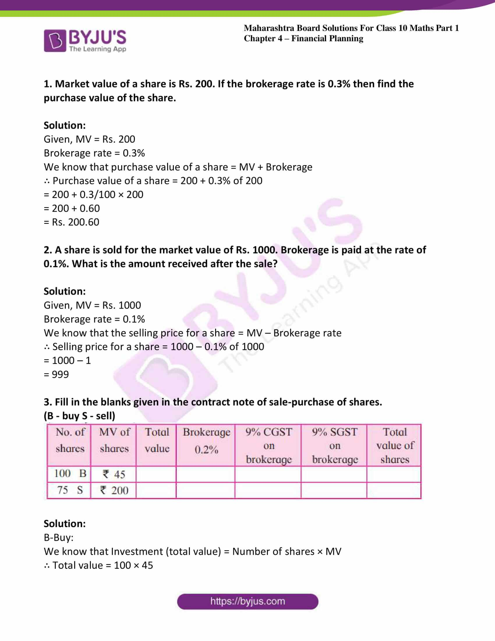 msbshse solutions class 10 maths part 1 chapter 4 07