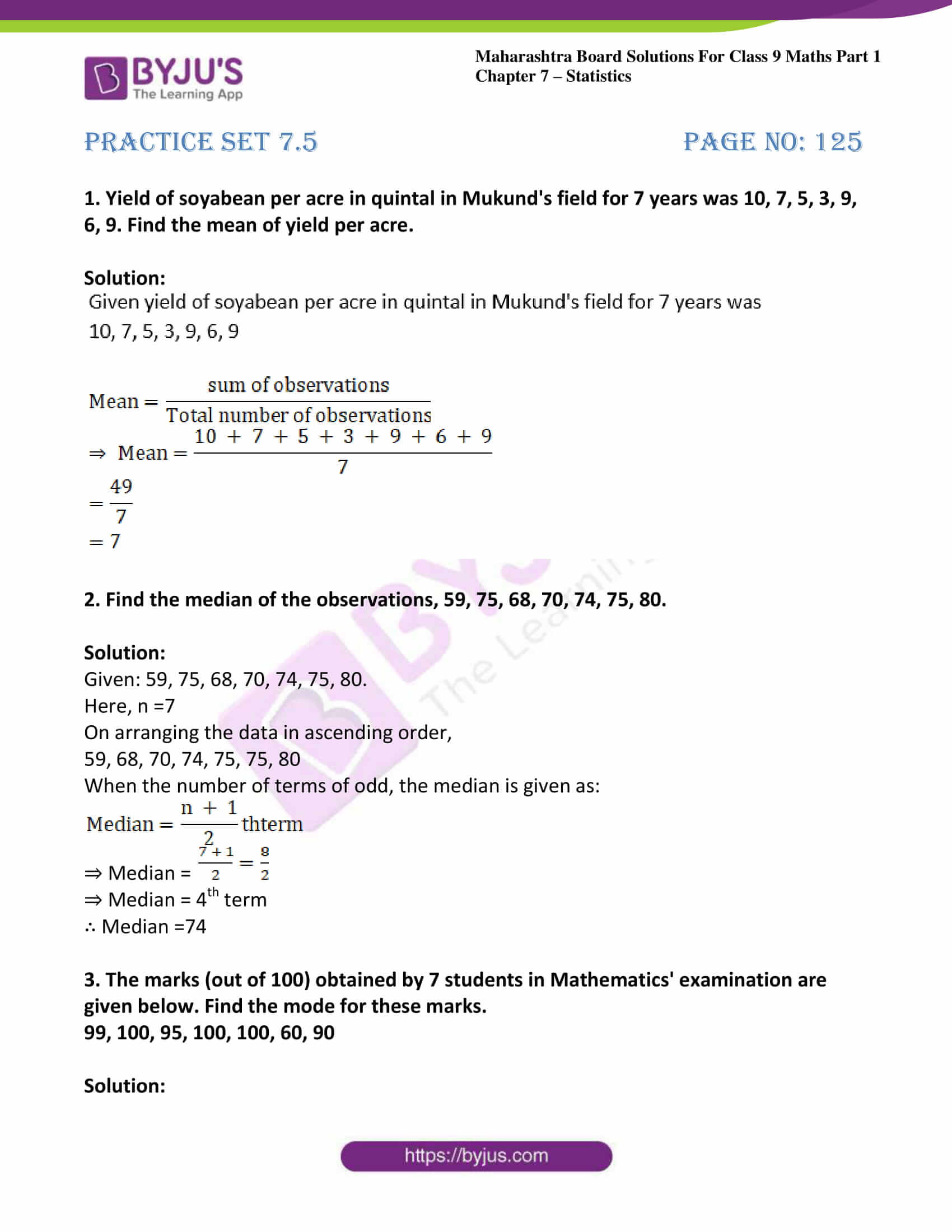 msbshse solutions for class 9 maths part 1 chapter 7 15