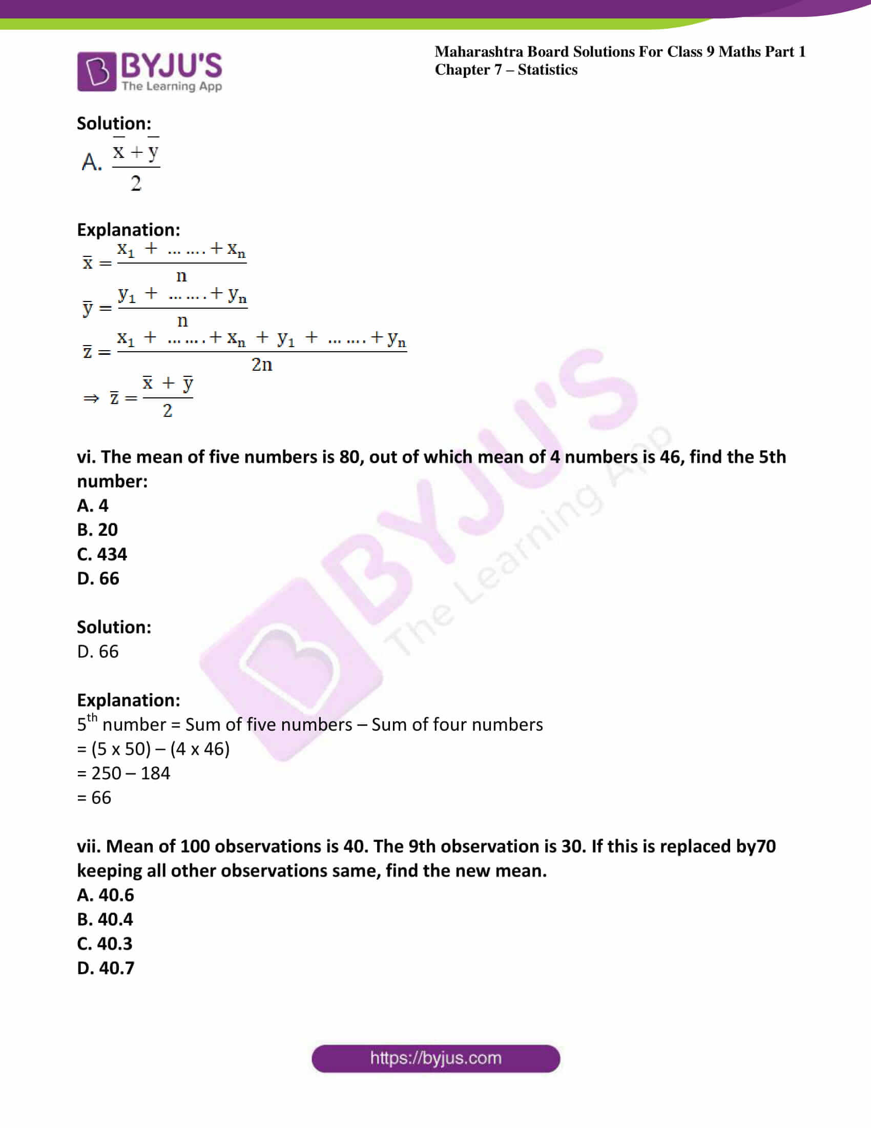 msbshse solutions for class 9 maths part 1 chapter 7 23