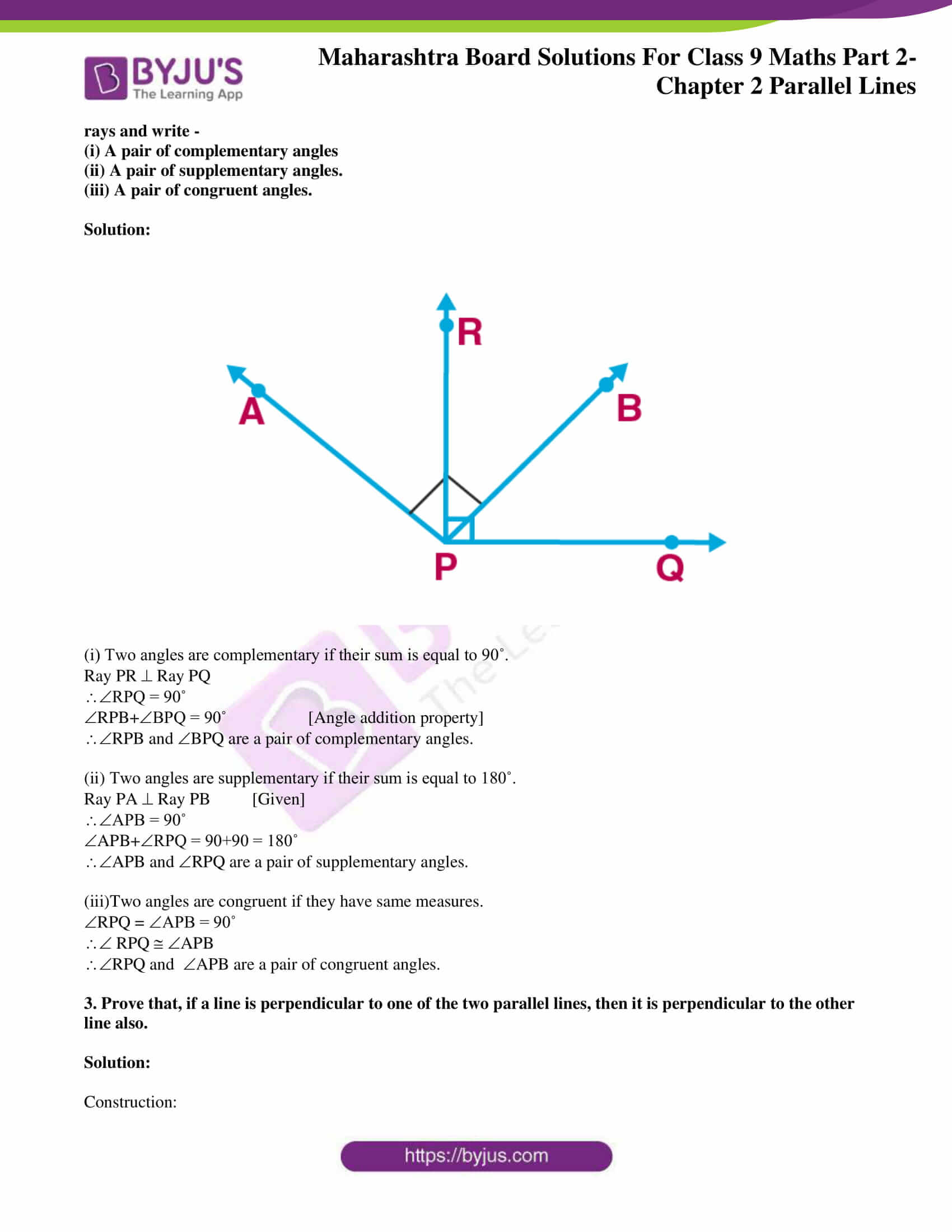 msbshse solutions for class 9 maths part 2 chapter 2 13