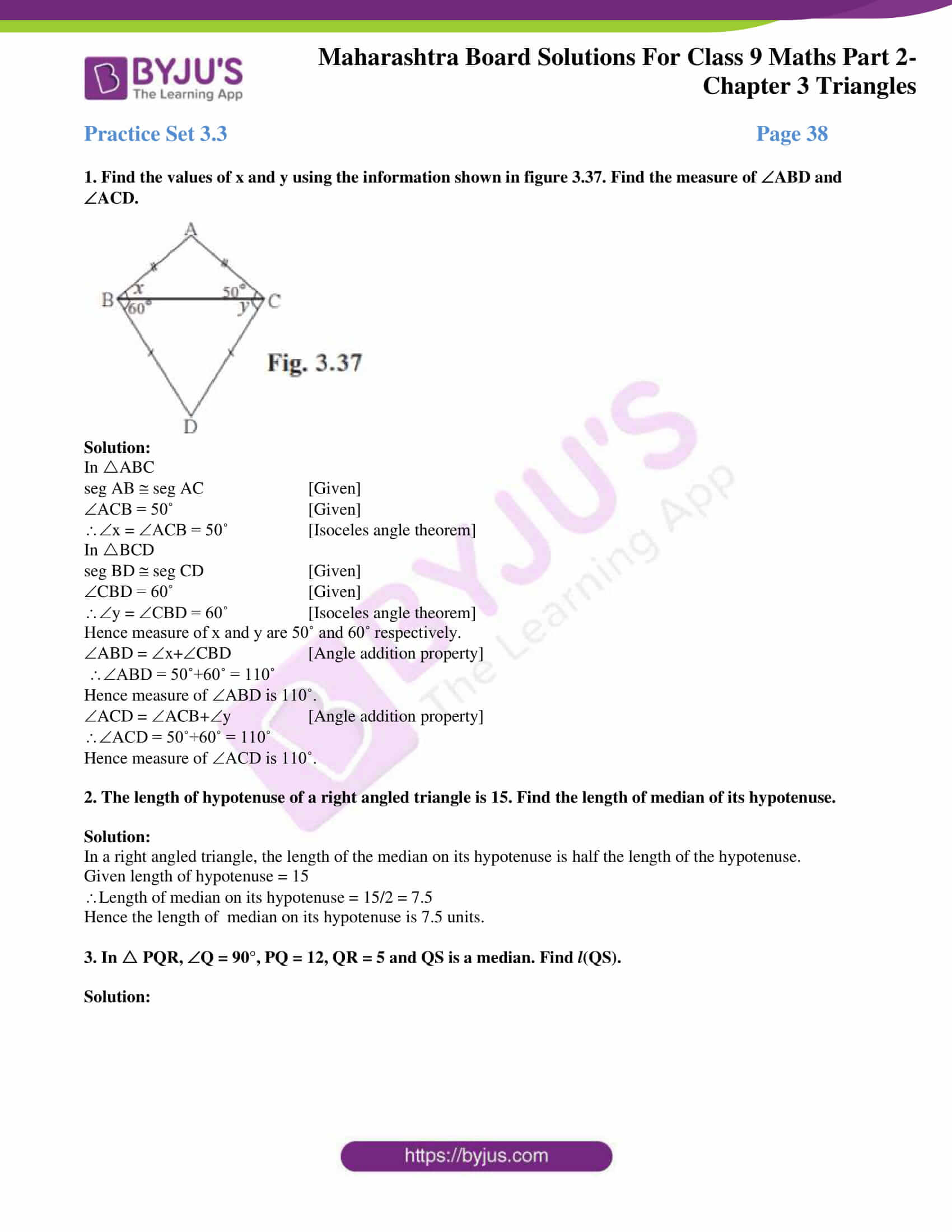 msbshse solutions for class 9 maths part 2 chapter 3 11