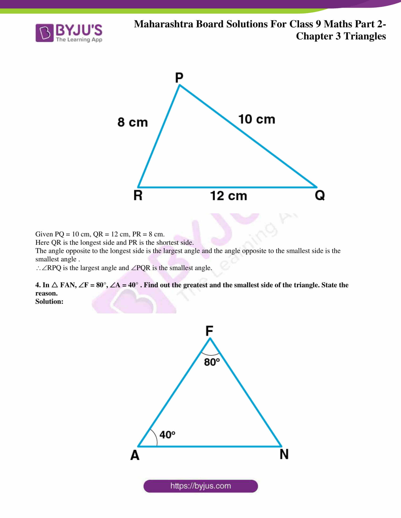 msbshse solutions for class 9 maths part 2 chapter 3 15