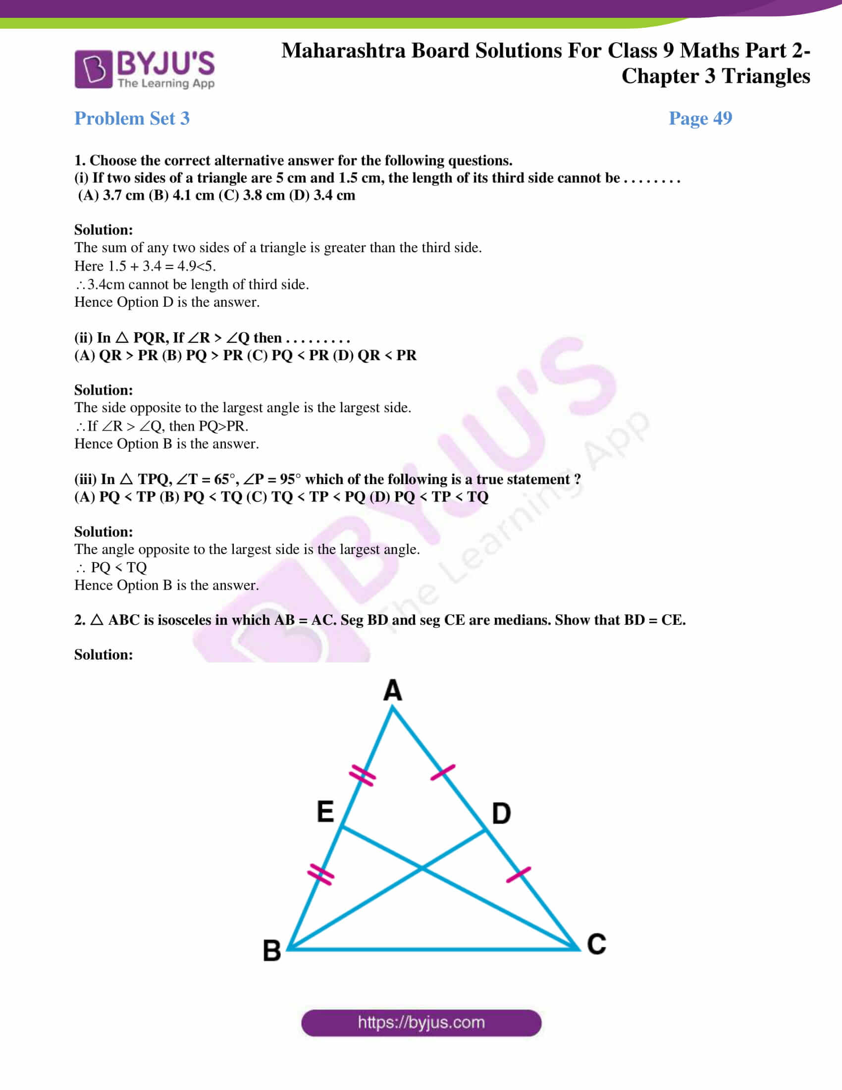 msbshse solutions for class 9 maths part 2 chapter 3 20
