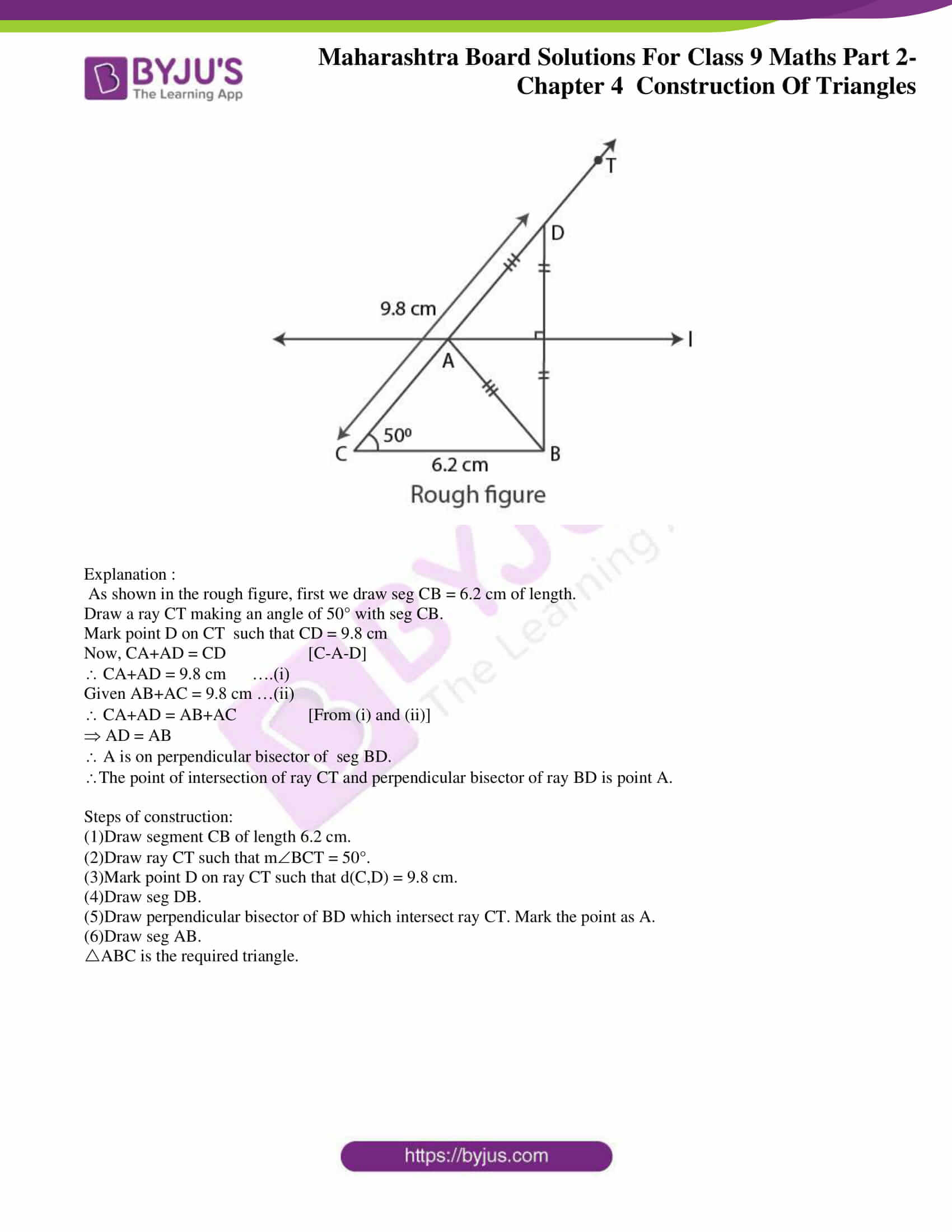 msbshse solutions for class 9 maths part 2 chapter 4 04