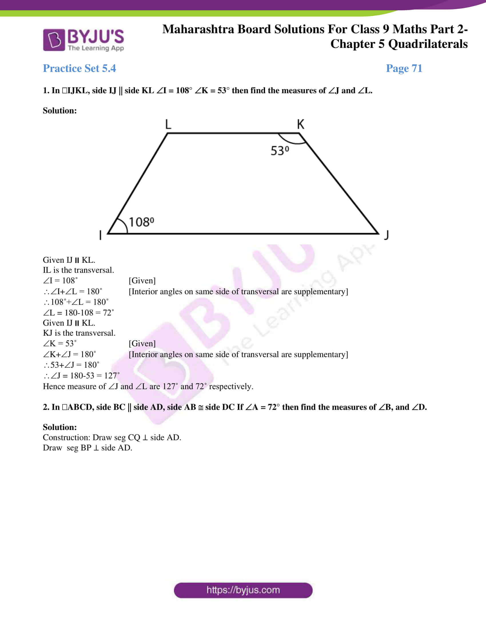 msbshse solutions for class 9 maths part 2 chapter 5 14