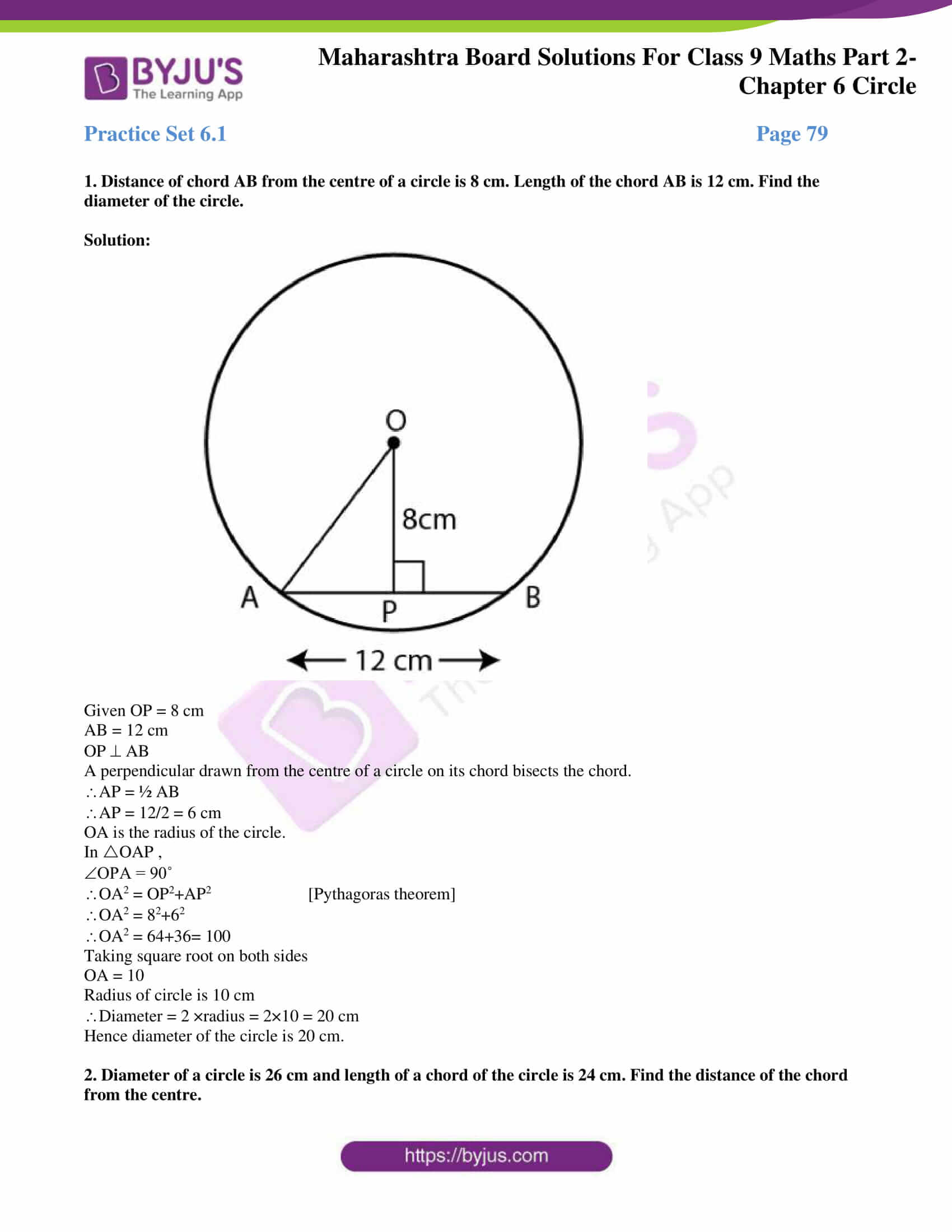 msbshse solutions for class 9 maths part 2 chapter 6 01
