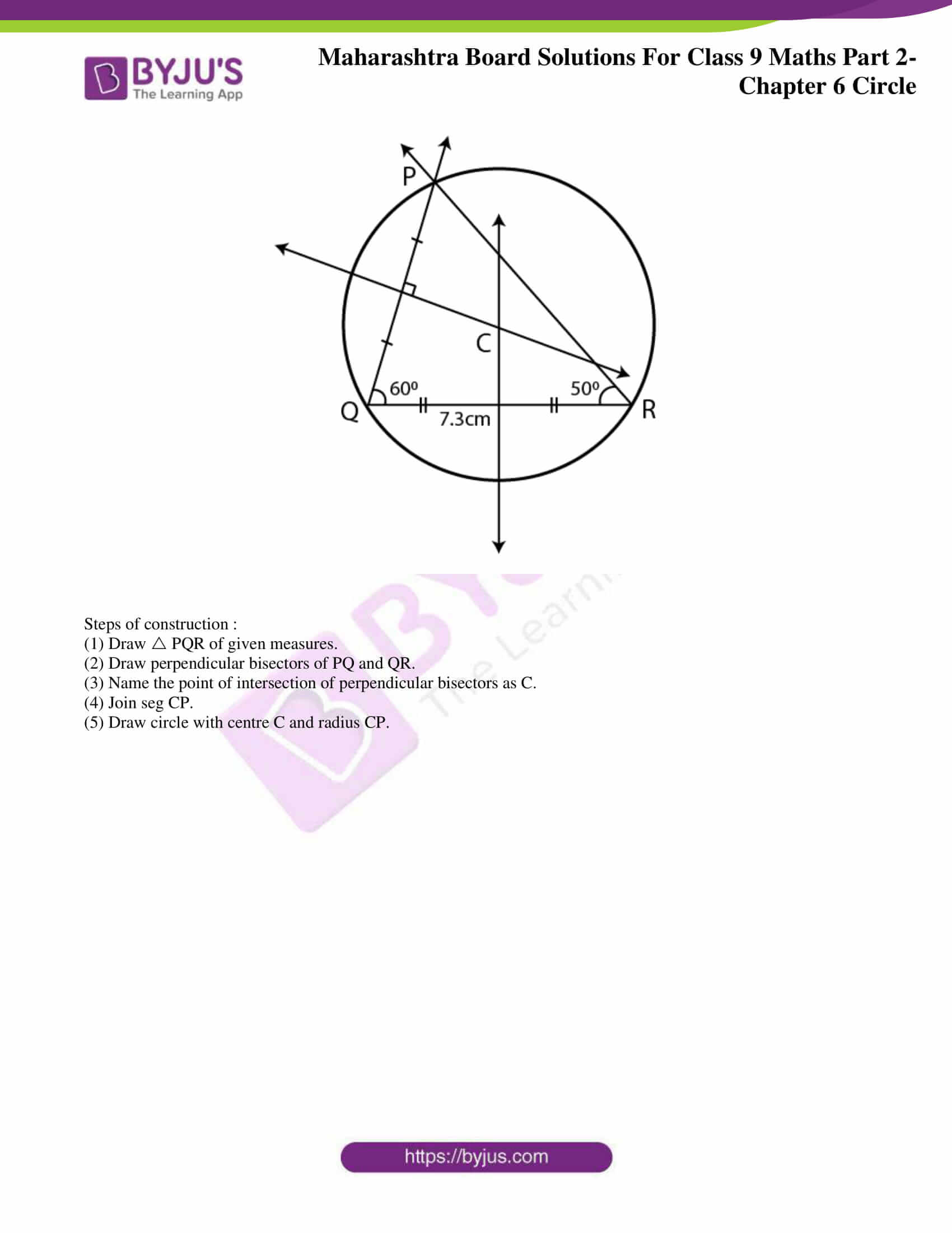 msbshse solutions for class 9 maths part 2 chapter 6 12