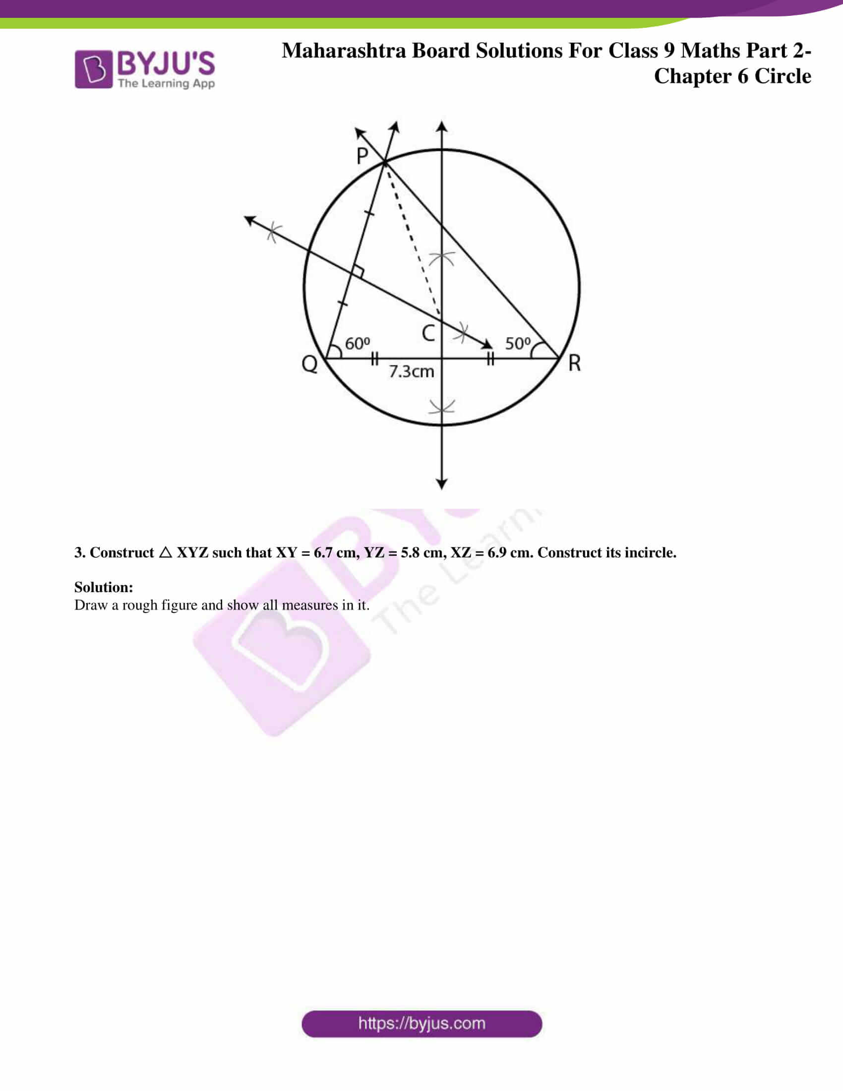 msbshse solutions for class 9 maths part 2 chapter 6 13