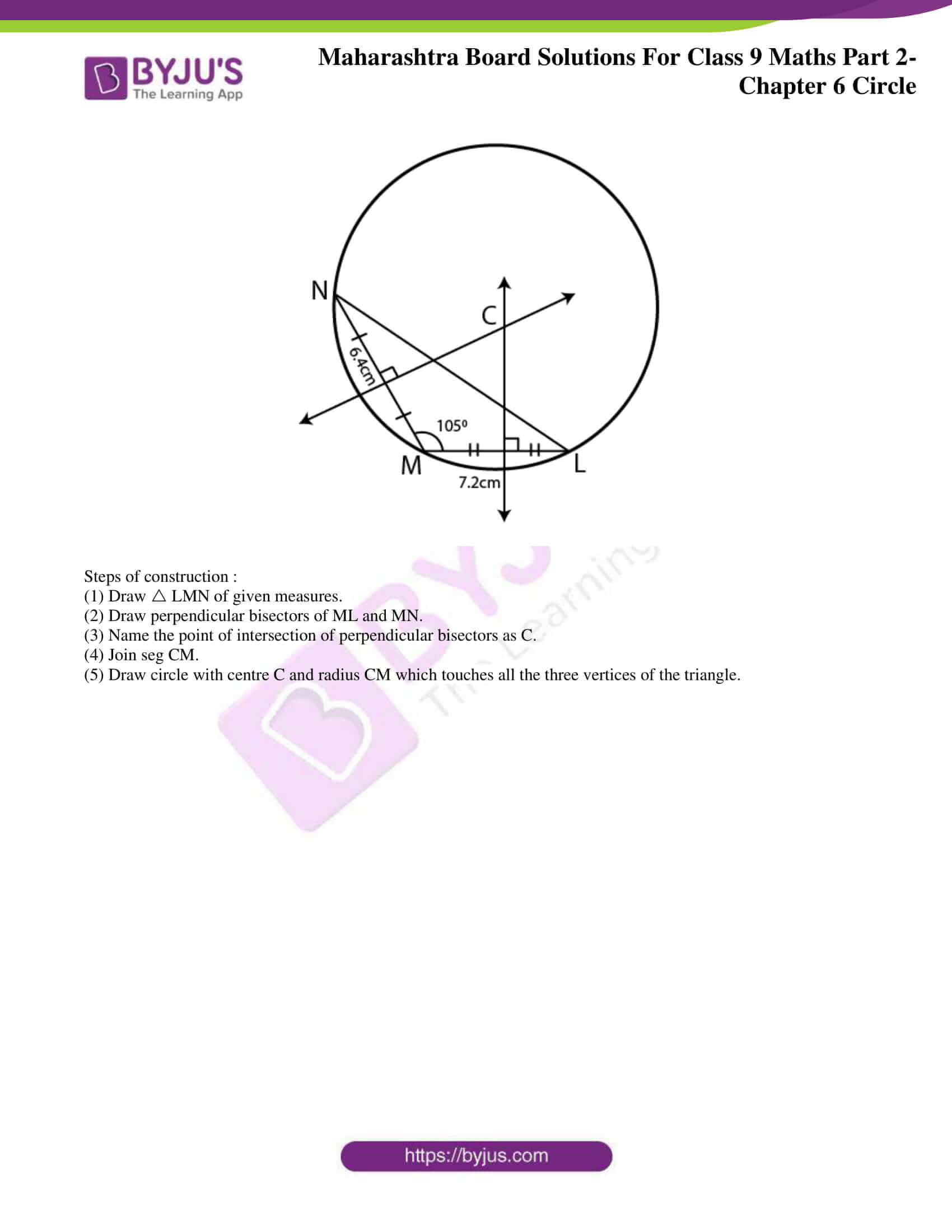 msbshse solutions for class 9 maths part 2 chapter 6 16