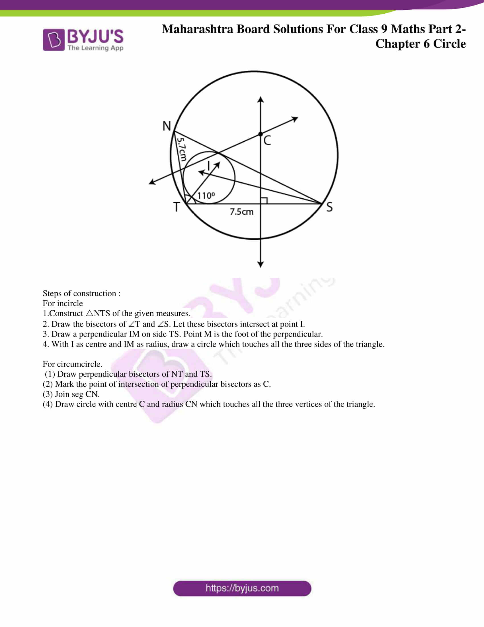 msbshse solutions for class 9 maths part 2 chapter 6 25