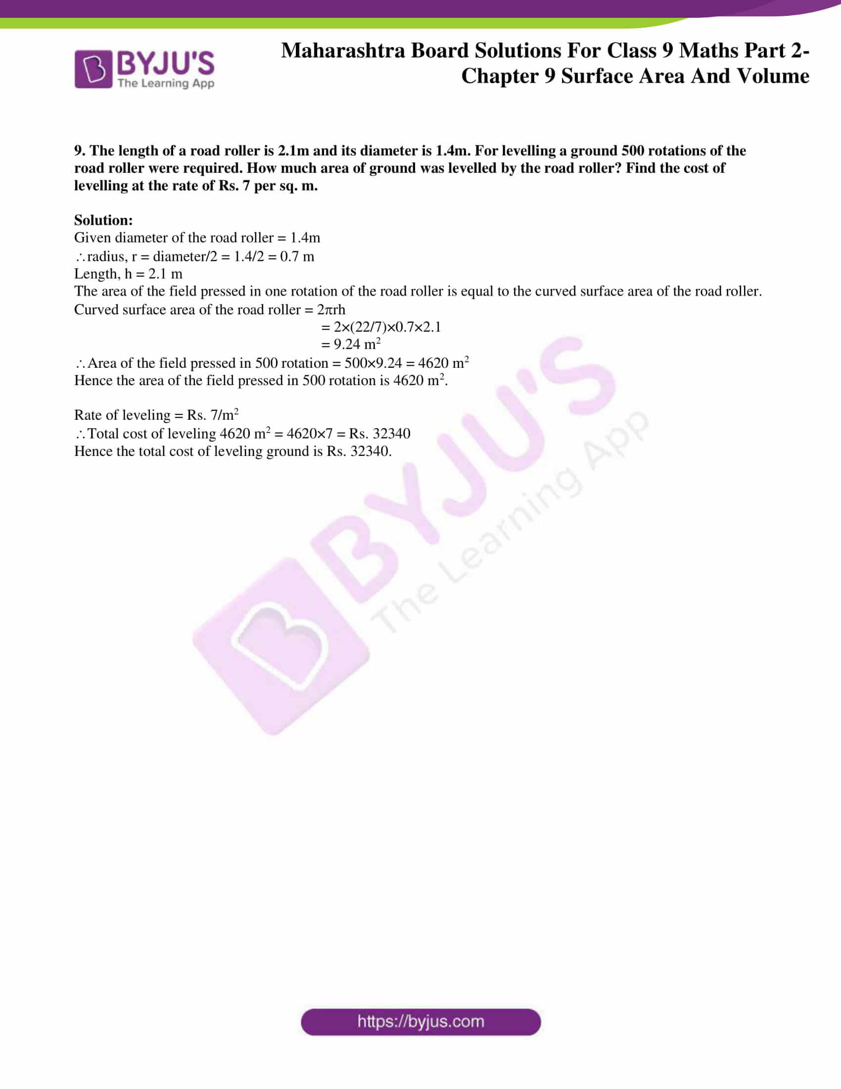 msbshse solutions for class 9 maths part 2 chapter 9 14