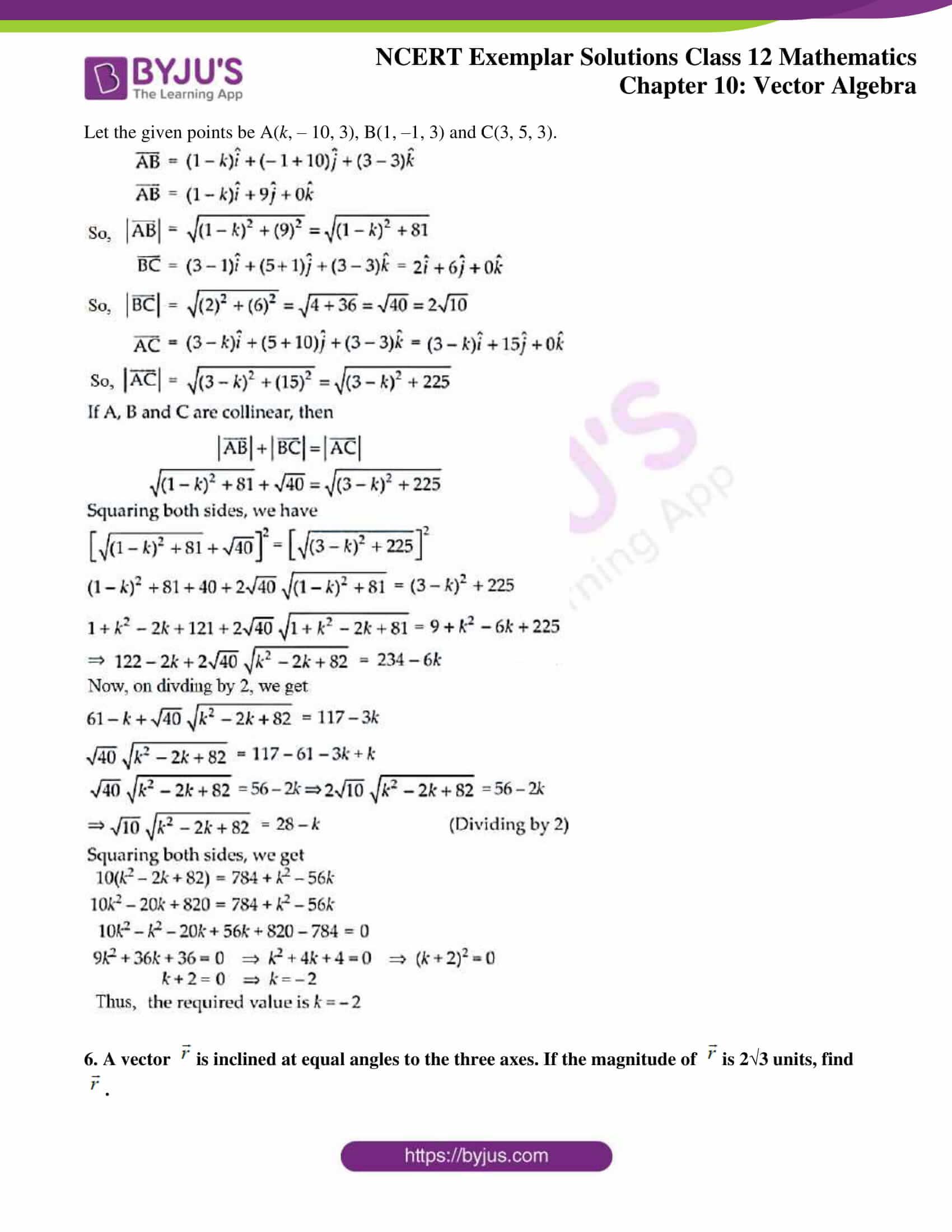 ncert exemplar sol class 12 mathematics ch 10 03