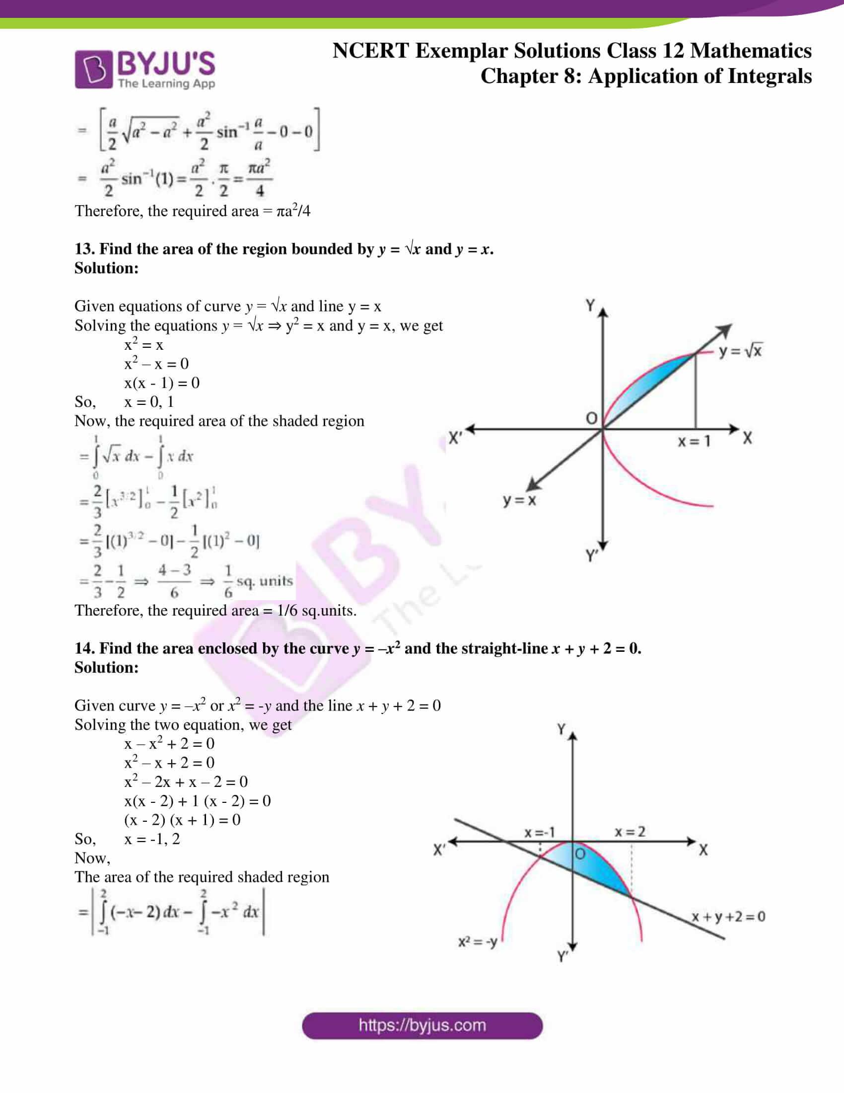 ncert exemplar sol class 12 mathematics ch 8 7