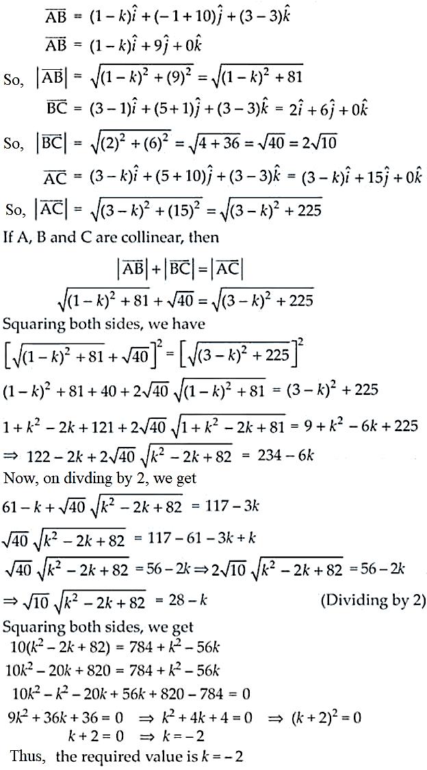 NCERT Exemplar Solutions Class 12 Mathematics Chapter 10 - 11