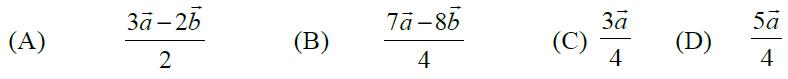 NCERT Exemplar Solutions Class 12 Mathematics Chapter 10 - 63