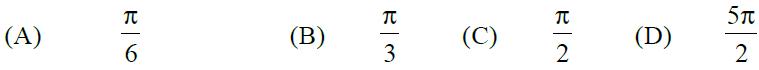 NCERT Exemplar Solutions Class 12 Mathematics Chapter 10 - 70