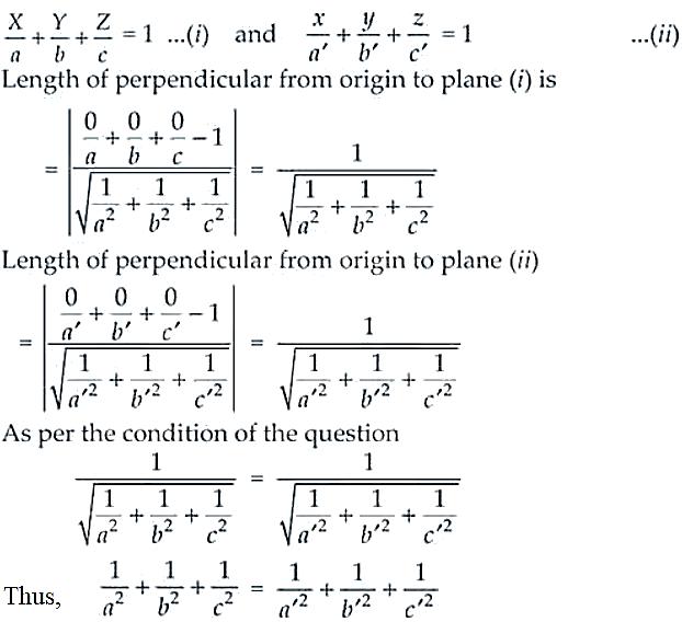 NCERT Exemplar Solutions Class 12 Mathematics Chapter 11 - 22