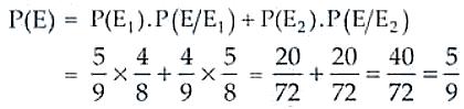 NCERT Exemplar Solutions Class 12 Mathematics Chapter 13 - 12