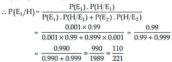 NCERT Exemplar Solutions Class 12 Mathematics Chapter 13 - 35