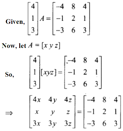 NCERT Exemplar Solutions Class 12 Mathematics Chapter 3 - 25