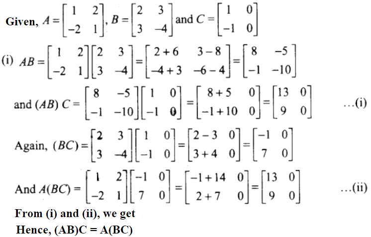 NCERT Exemplar Solutions Class 12 Mathematics Chapter 3 - 41
