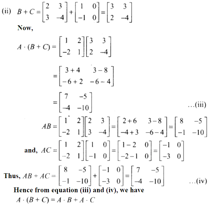 NCERT Exemplar Solutions Class 12 Mathematics Chapter 3 - 42