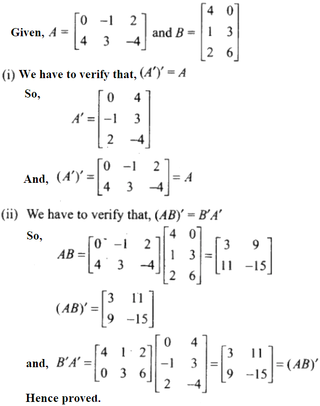 NCERT Exemplar Solutions Class 12 Mathematics Chapter 3 - 54