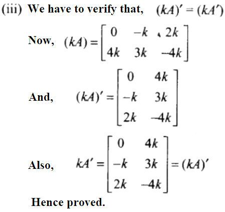 NCERT Exemplar Solutions Class 12 Mathematics Chapter 3 - 55