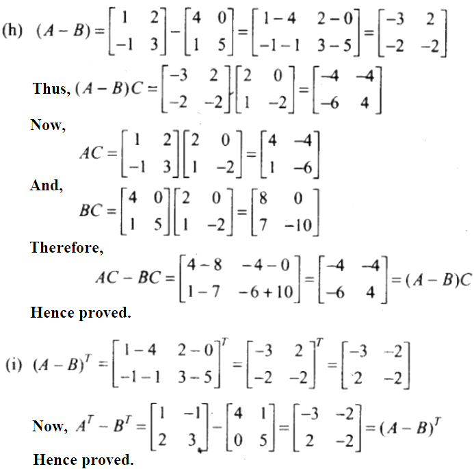 NCERT Exemplar Solutions Class 12 Mathematics Chapter 3 - 62
