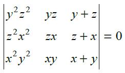 NCERT Exemplar Solutions Class 12 Mathematics Chapter 4 - 15