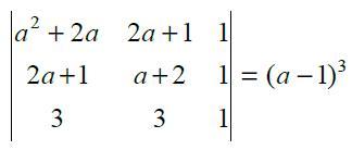 NCERT Exemplar Solutions Class 12 Mathematics Chapter 4 - 19