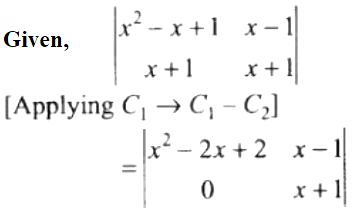 NCERT Exemplar Solutions Class 12 Mathematics Chapter 4 - 2