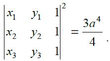 NCERT Exemplar Solutions Class 12 Mathematics Chapter 4 - 24