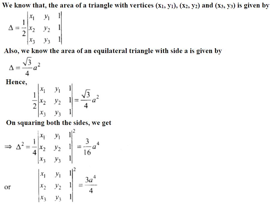 NCERT Exemplar Solutions Class 12 Mathematics Chapter 4 - 25