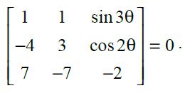 NCERT Exemplar Solutions Class 12 Mathematics Chapter 4 - 26