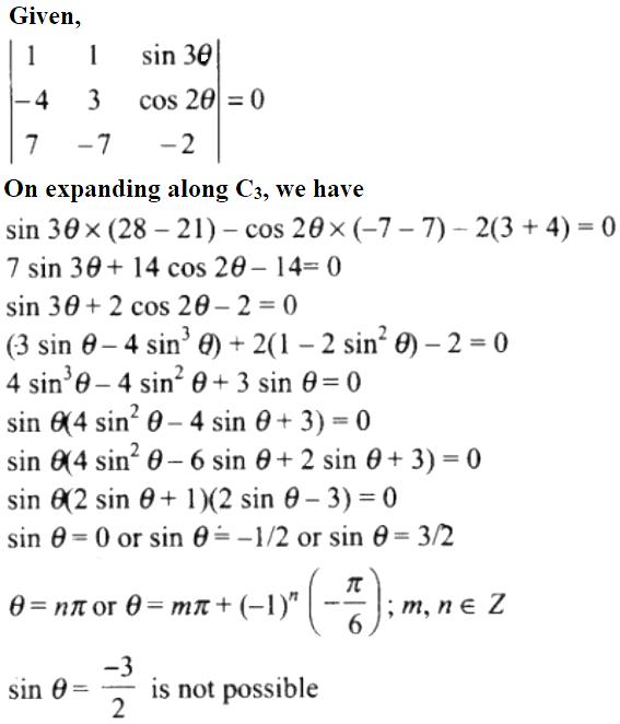 NCERT Exemplar Solutions Class 12 Mathematics Chapter 4 - 27