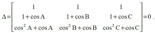 NCERT Exemplar Solutions Class 12 Mathematics Chapter 4 - 34