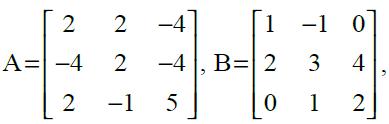 NCERT Exemplar Solutions Class 12 Mathematics Chapter 4 - 45