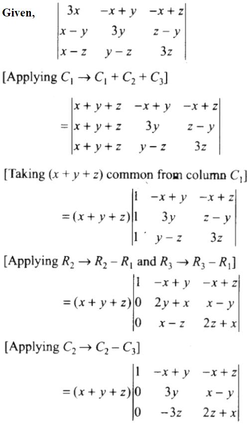 NCERT Exemplar Solutions Class 12 Mathematics Chapter 4 - 9