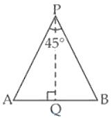 NCERT Exemplar Solutions Class 12 Mathematics Chapter 6 - 5