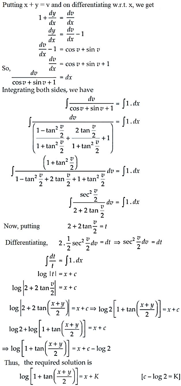 NCERT Exemplar Solutions Class 12 Mathematics Chapter 9 - 49