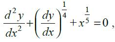 NCERT Exemplar Solutions Class 12 Mathematics Chapter 9 - 66